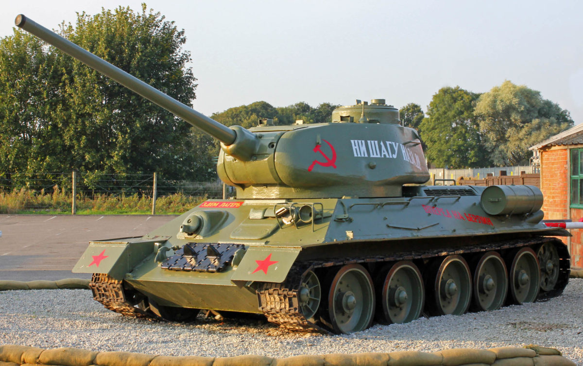 Eden Camp Tank
